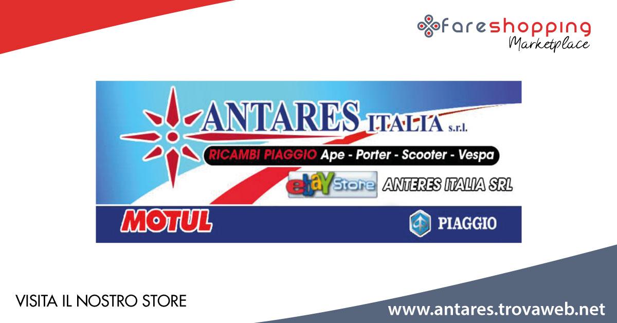 Shop Online Ricambi Auto Antares - Caltanissetta