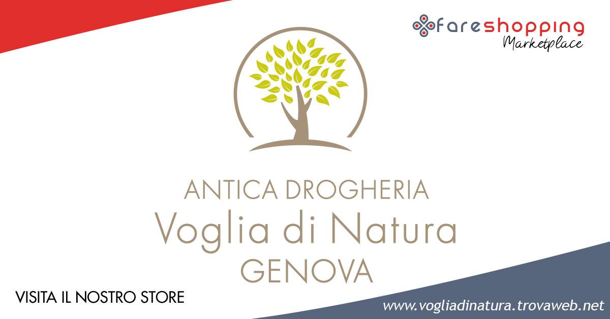 Shop Online - Antica Drogheria Voglia di Natura